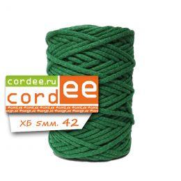 Шнур Cordee, ХБ5 мм, цв.:42 т.зелёный