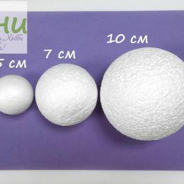 Пенопластовый шар, диаметр 7 см