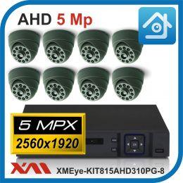 Комплект видеонаблюдения на 8 камер XMEye-KIT815AHD310PG-8.
