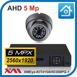 Комплект видеонаблюдения на 1 камеру XMEye-KIT415AHD300PG-1.