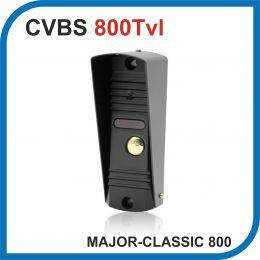 MAJOR CLASSIC 800. Вызывная панель. ЧЁРНЫЙ. 800Твл.