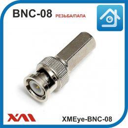 XMEye-BNC-08 (резьба/папа). Разъем для видео сигнала в системах видеонаблюдения.