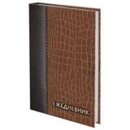 "Ежедневник датированный на 4 года, BRAUBERG ""Кожа коричневая"", А5, 133х205 мм, 192 листа, 121590"