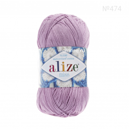 Alize Miss 474 (сирень), 100% хлопок, 50гр., 280 м.