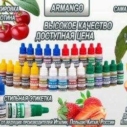 Жидкость Armango, 10мл