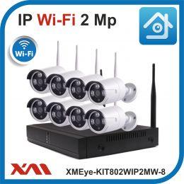 XMEye-KIT802WIP2MW-8. Комплект видеонаблюдения IP Wi-fi на 8 камер.