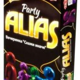Алиас вечеринка, компактная версия 2