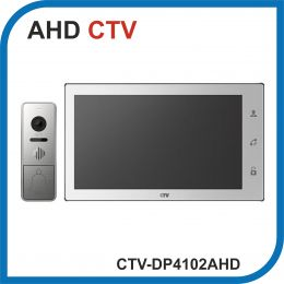 CTV-DP4102AHD (Белый). Комплект цветного видеодомофона с Wi-fi.