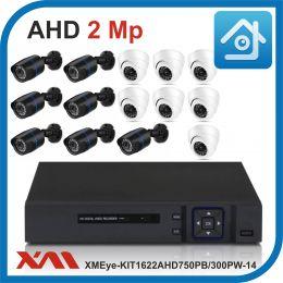 Комплект видеонаблюдения на 14 камер XMEye-KIT1622AHD750PB/300PW-14.