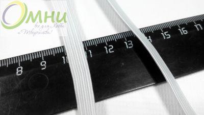 Резинка бельевая ''вздёжка'' 8 мм, цв.: белый.