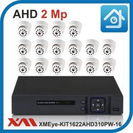 Комплект видеонаблюдения на 16 камер XMEye-KIT1622AHD310PW-16.