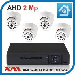 Комплект видеонаблюдения на 4 камеры XMEye-KIT412AHD310PW-4.