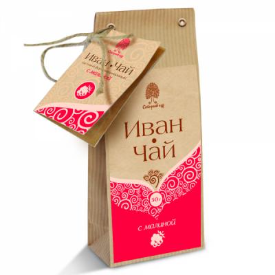 СК Иван чай с малиной 50г.