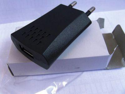 адаптер питания usb-сеть (арманго)