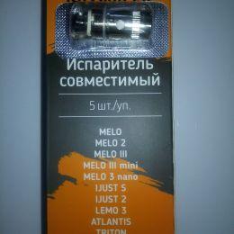 Испаритель Russian Fit для ijust 2,S/IVod Dual Coil 0.3ohm