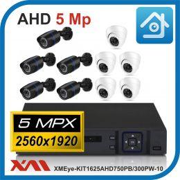 Комплект видеонаблюдения на 10 камер XMEye-KIT1625AHD750PB/300PW-10.