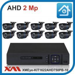Комплект видеонаблюдения на 10 камер XMEye-KIT1622AHD750PB-10.