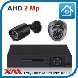 Комплект видеонаблюдения на 2 камеры XMEye-KIT412AHD750PB/300PG-2.