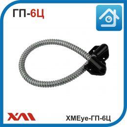 XMEye-ГП-6Ц. Гибкий переход. Диаметр 6мм.