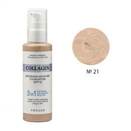 ENOUGH №W21 Collagen Whitening Foundaion Тональная основа с отбеливающим эффектом с коллагеном