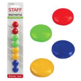 магниты 20 мм 8 шт. Staff