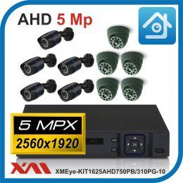 Комплект видеонаблюдения на 10 камер XMEye-KIT1625AHD750PB/310PG-10.