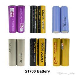 Батарейки 20700\21700