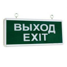 "Светильник аварийный LED ""Выход"""