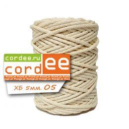 Шнур Cordee, ХБ5 мм, цв.:05 хлопок