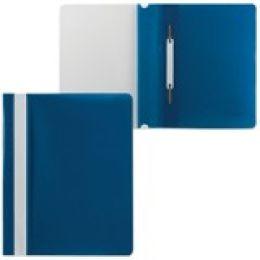Папка скоросшиватель пластиковый BRAUBERG А5 синий 224801