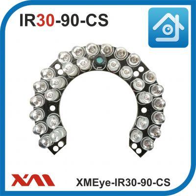XMEye-IR30-90-CS. Ик IR подсветка для камер видеонаблюдения.