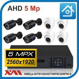 Комплект видеонаблюдения на 8 камер XMEye-KIT815AHD750PB/300PW-8.