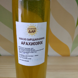 "Сыродавленое масло из арахиса ""Солнечный дар"" 500 мл."