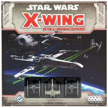 Star Wars: X-Wing - Игра с миниатюрами