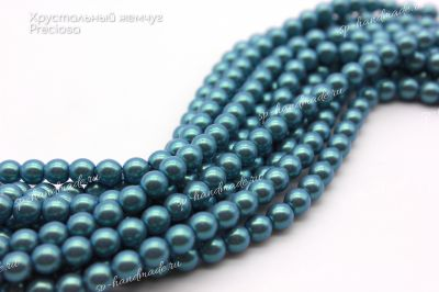 Хрустальный жемчуг Preciosa 5 мм Pearlescent Blue 20 шт СП