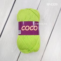 Vita cotton coco 4309 (салатовый), 100% мерсеризованный хлопок, 50гр., 240 м.