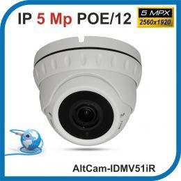 AltCam IDMV51IR. POE/12.(Металл/Белая). 1920P. 5Mpx. Камера видеонаблюдения.