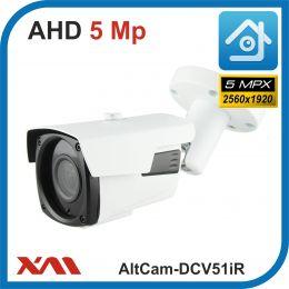 AltCam DCV51IR.(Металл/Белая). 1920P. 5Mpx. Камера видеонаблюдения.