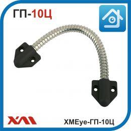 XMEye-ГП-10Ц. Гибкий переход. Диаметр 10мм.