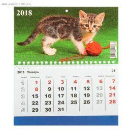 календарь одноблочный маленький.