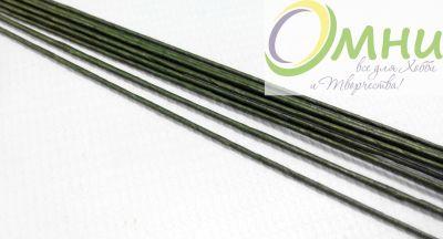 Проволока д/флористики d-0,9мм, 40 см, уп.10 шт.,зеленая