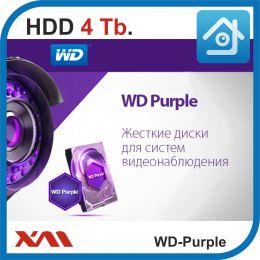 HDD 4 Tb Purple. Western Digital. Жесткий диск 3.5.