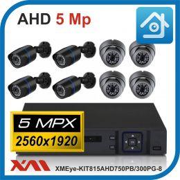 Комплект видеонаблюдения на 8 камер XMEye-KIT815AHD750PB/300PG-8.