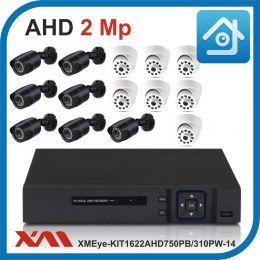 Комплект видеонаблюдения на 14 камер XMEye-KIT1622AHD750PB/310PW-14.