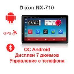 Dixon NX-710