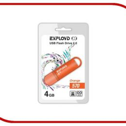 Exployd EX-8GB-570-Orange