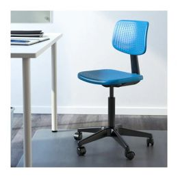 АЛЬРИК Рабочий стул, синий