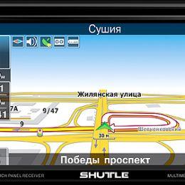Shutle SDVN-6955