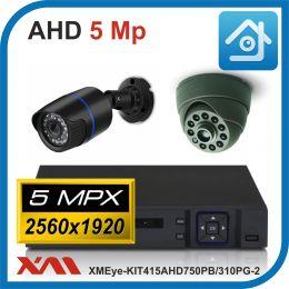 Комплект видеонаблюдения на 2 камеры XMEye-KIT415AHD750PB/310PG-2.