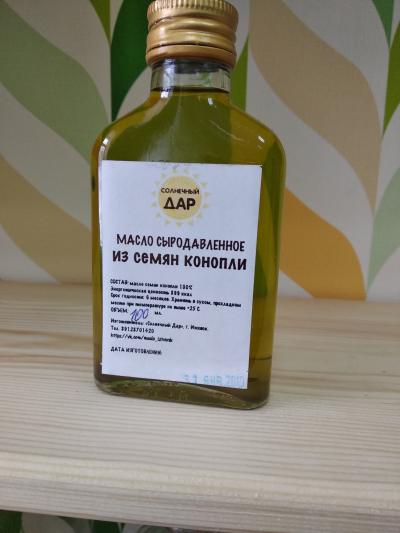 """Сыродавленое масло из семян конопли """"Солнечный дар"""" 100 мл."""
